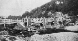 Photo of Alma Bridge